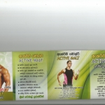 Green    herbal   products  private  Limited 2