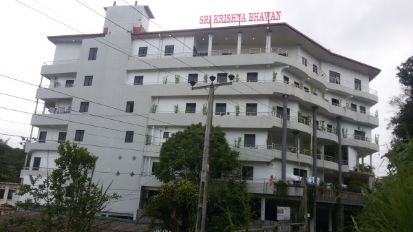 Sri Krishna bhavan cultural hall and HOTEL