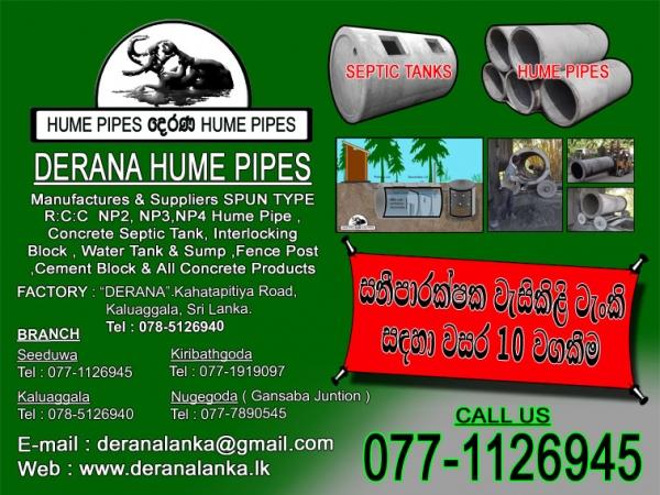 Derana Humepipes Sri Lanka Phone Address