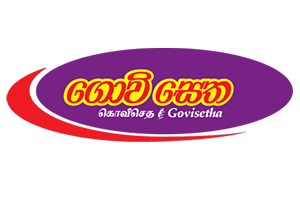 NLB Lottery Results for Govisetha
